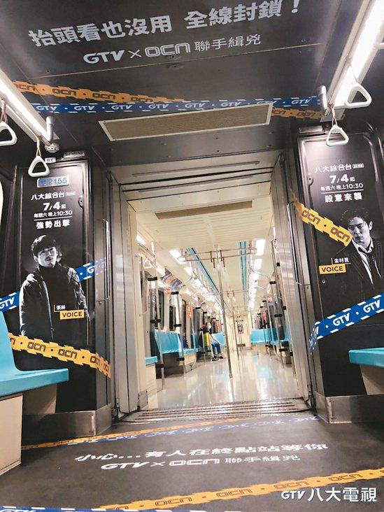 「VOICE」在捷運上強打廣告。圖/八大提供