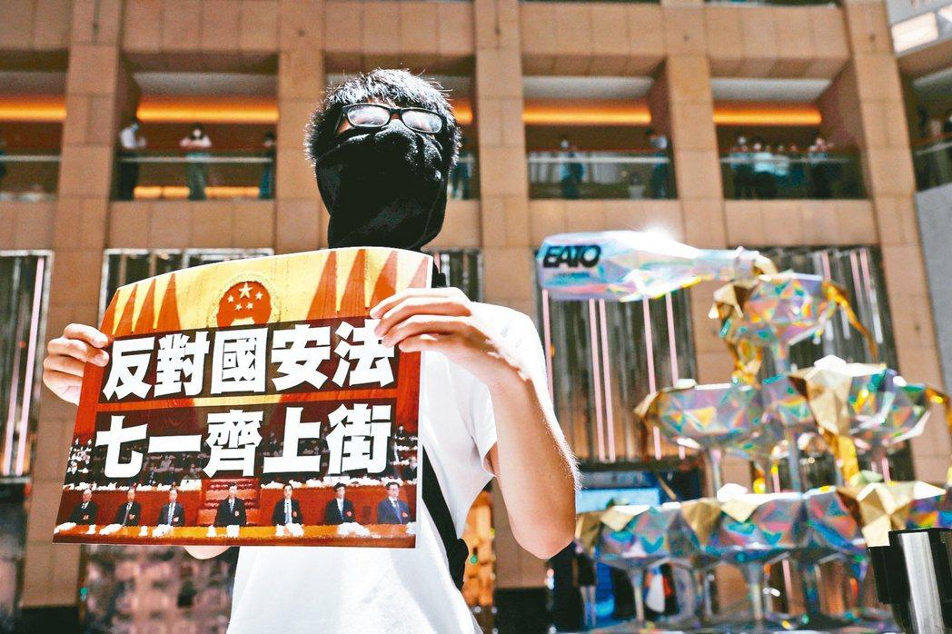 港版國安法實施後加劇美中關係緊張,香港美國商會調查,在港多數美企對港版國安法感到...