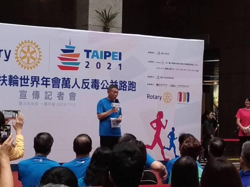 台北市長柯文哲昨天表示,北市府16日會有一波人事大調度。記者林麗玉/攝影