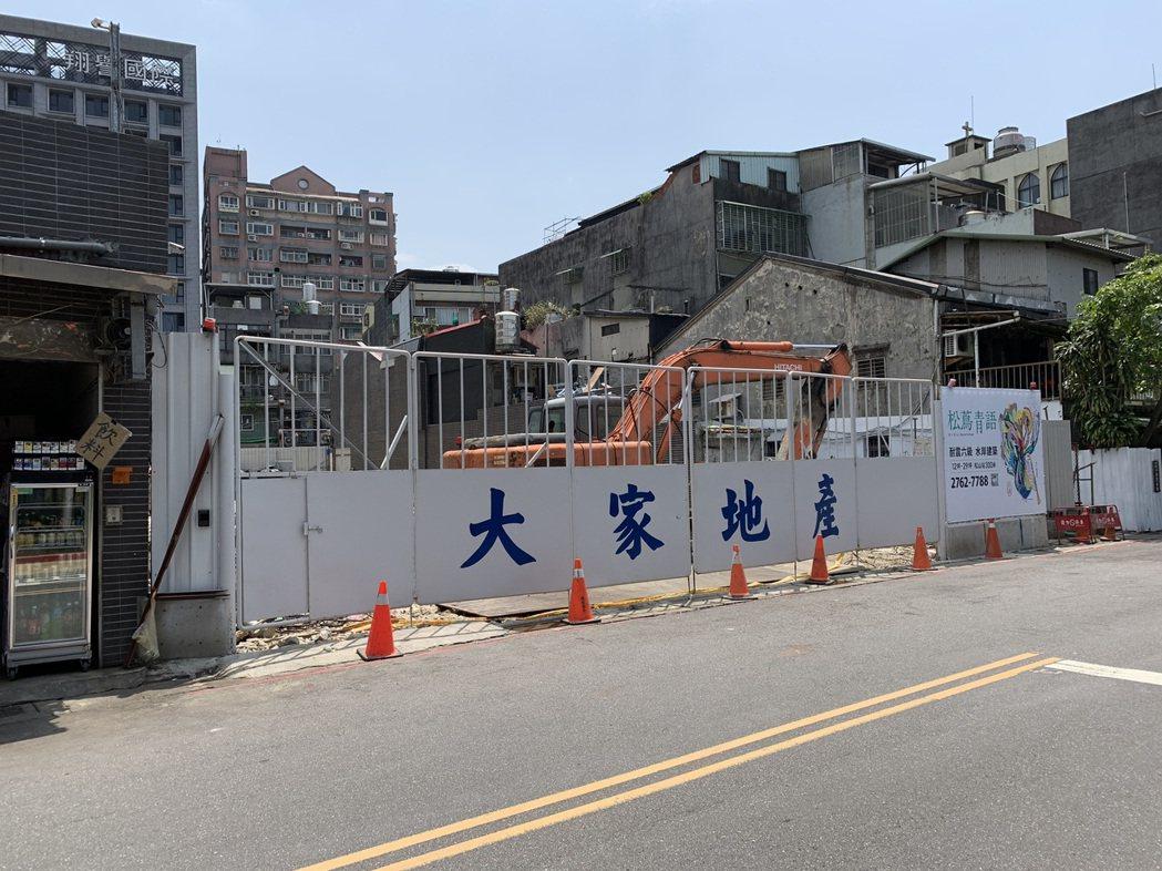 松山車站雙鐵建案松蔦青語已動工,施工進度達15%,依約完工無虞。 大家地產/提供