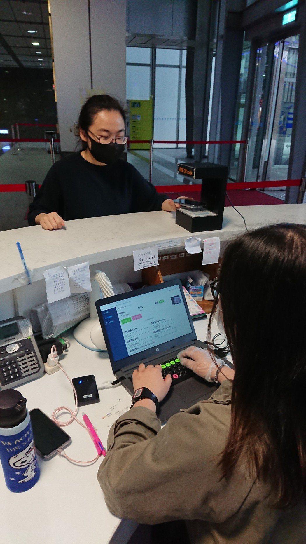防疫訪客登記系統。    方碼科技/提供