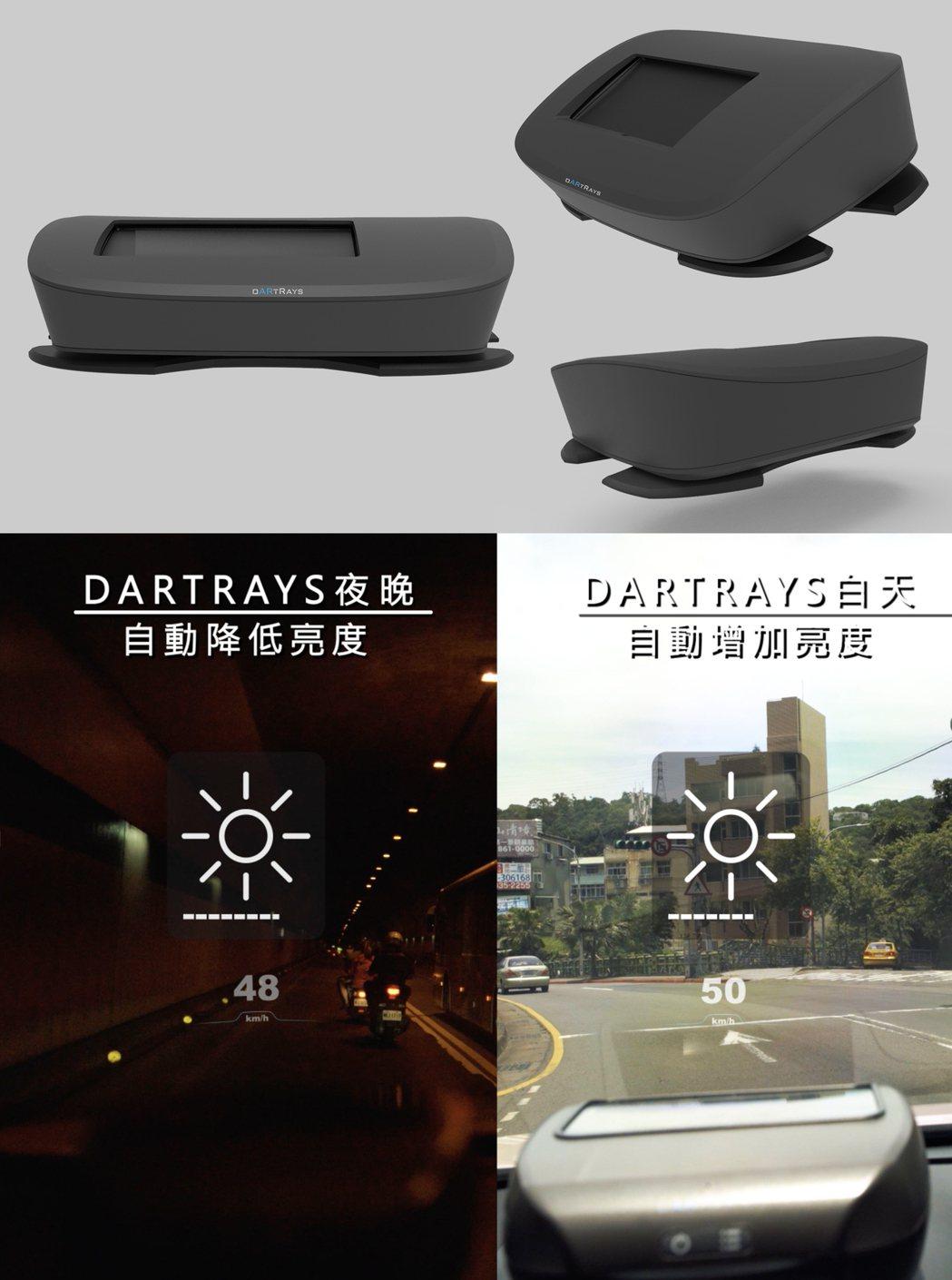 薄型「DARTRAYS-AR HUD」擋風玻璃式抬頭顯示器           ...