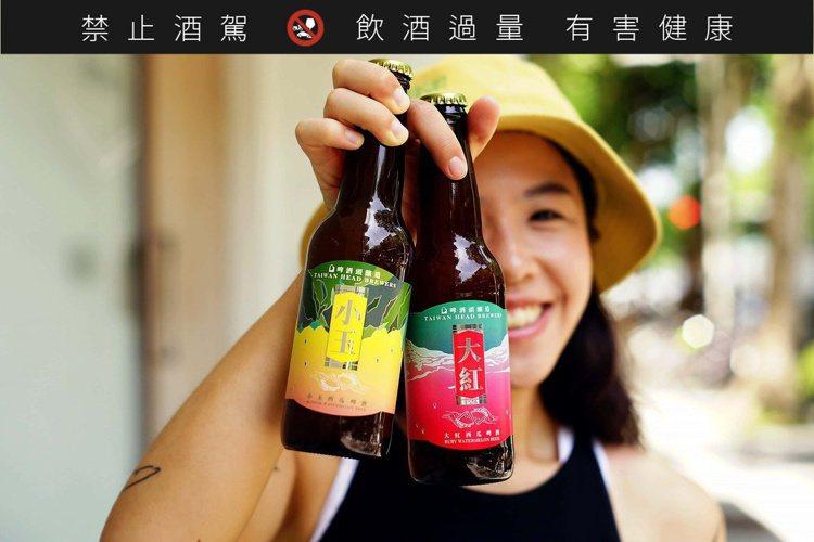 啤酒頭「家常系列」加入了兩款以西瓜釀造的新品「大紅」、「小玉」。圖/啤酒頭釀造提...