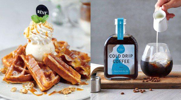 咖啡+甜點控專屬「振興券」!黑浮咖啡滿額贈人氣鬆餅、奎克咖啡冰滴拿鐵免費喝