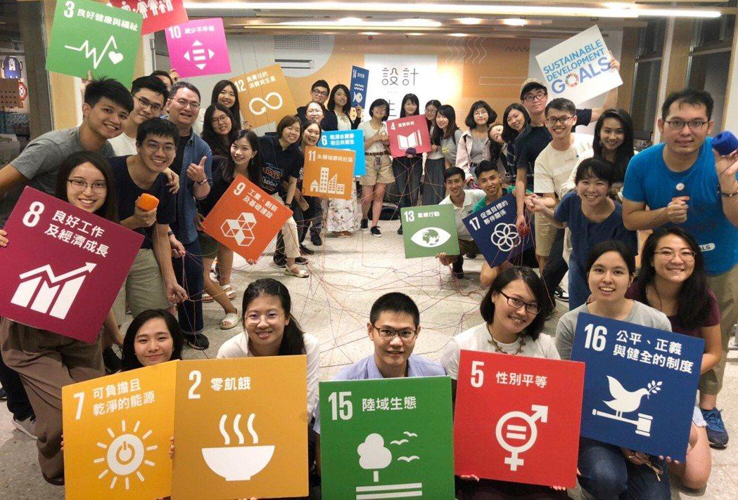 「台灣青年永續行動家學院」定期舉辦永續小聚,促進青年跨域交流。 圖/曾華翊提供