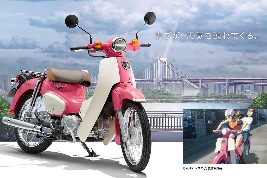 針對去年7月上映的動畫電影「天氣之子」,Honda Motorcycle推出專屬...