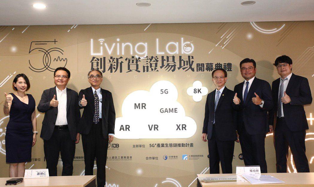 經濟部工業局率先全台打造之5G數位科技實證場域於台北市數位產業園區DigiBlo...