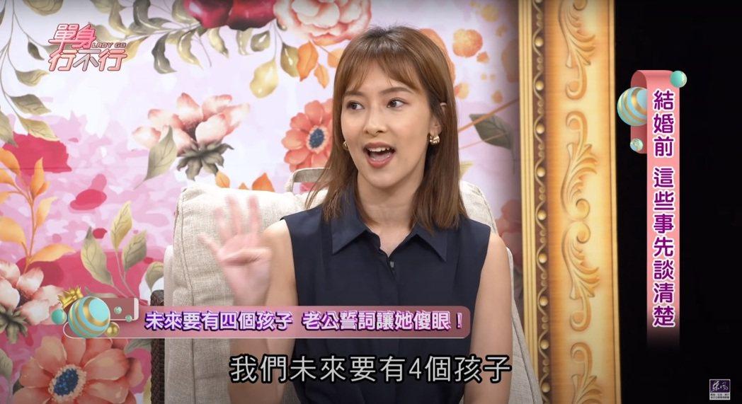 陳瑋薇結婚2年努力做人。圖/擷自YouTube