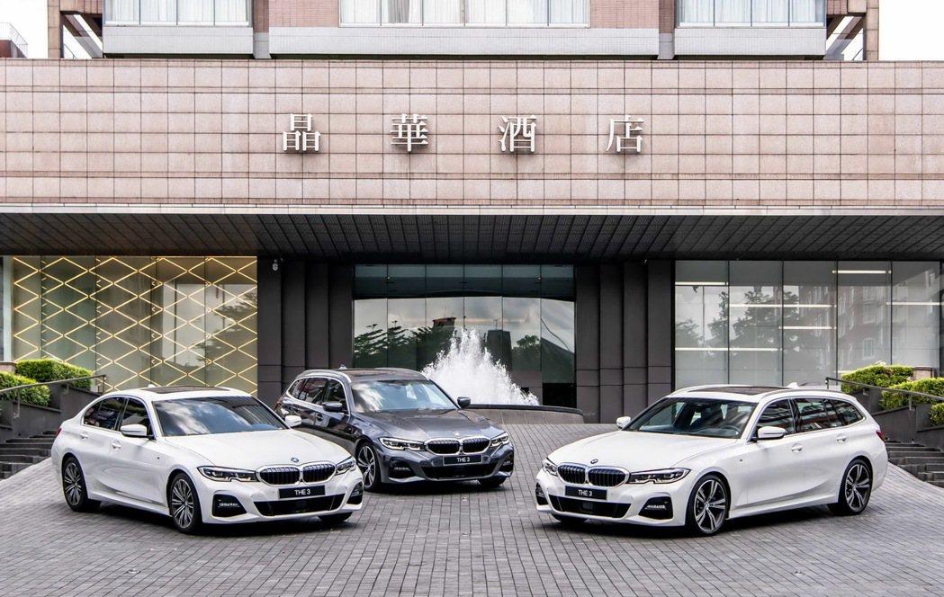 BMW總代理汎德與頂級飯店合作推出「BMW仲夏遊 - THE 3體驗之旅」。 圖...