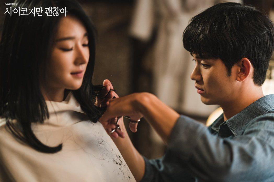 圖/擷自tvN臉書
