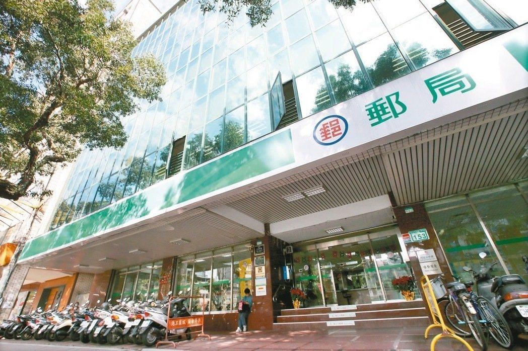 中華郵政。 本報資料照片