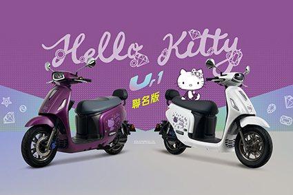 全球首款Hello Kitty電動機車。 新光三越桃園站前店/提供