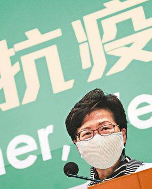 香港特首林鄭月娥指出,如果初選是為阻攔香港政府施政,可能會違反港版國安法的「顛覆...