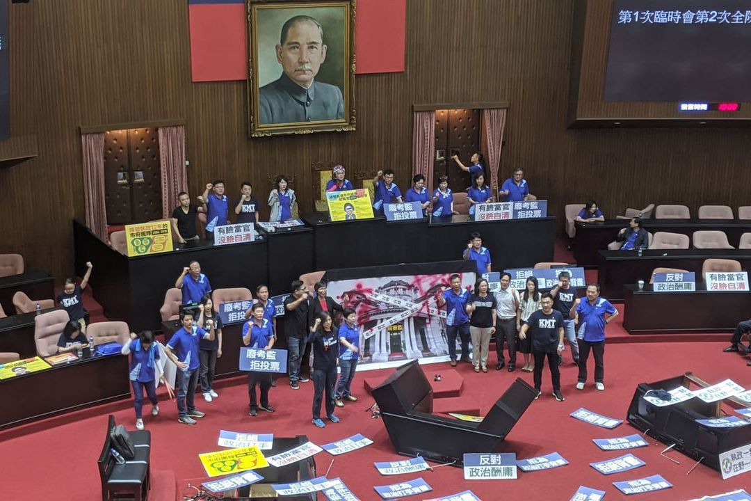 藍白合作 民眾黨進議場聲援國民黨廢監院