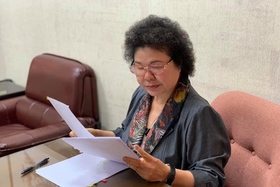 陳菊:期許自己成功扮演 最後一任監察院長