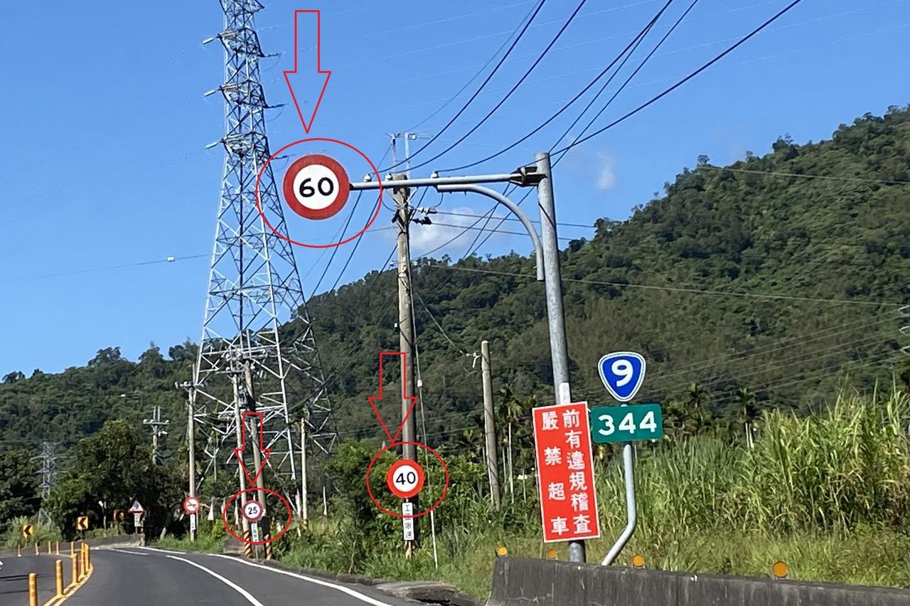 台東省道30公尺內從60下降25公里 駕駛:這叫緊急剎車