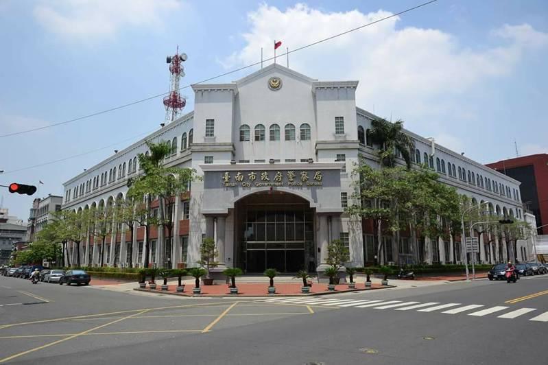 台南市政府警察局公布最新警職名單,引起外界關注。圖/取自台南市政府警察局網站