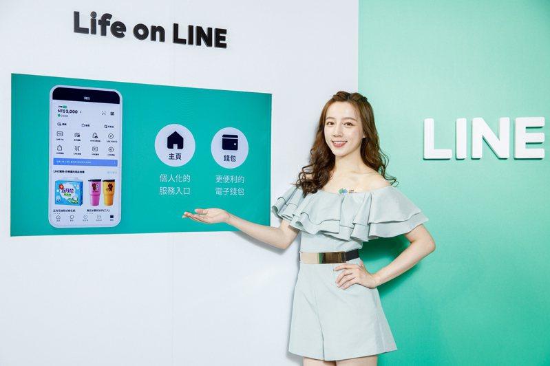 LINE將於7月下旬,針對LINE App的「主頁」與「錢包」2個主要頁面全新升級。圖/LINE提供