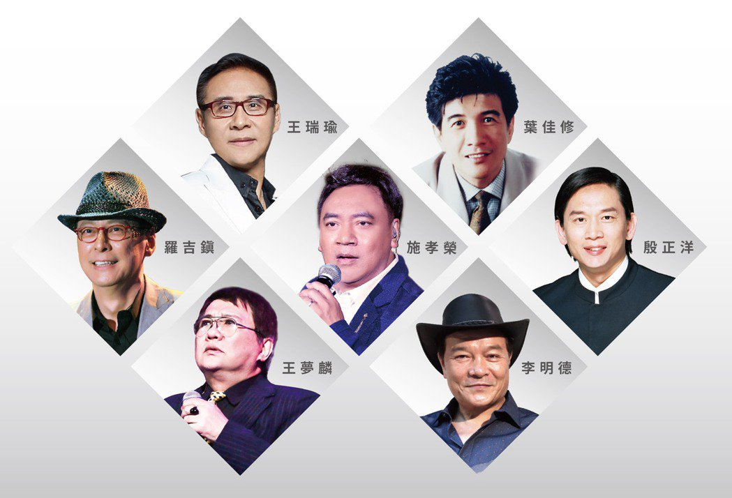 「民歌45高峰會-巨蛋感恩場」演唱會陣容堅強。圖/寬宏藝術提供