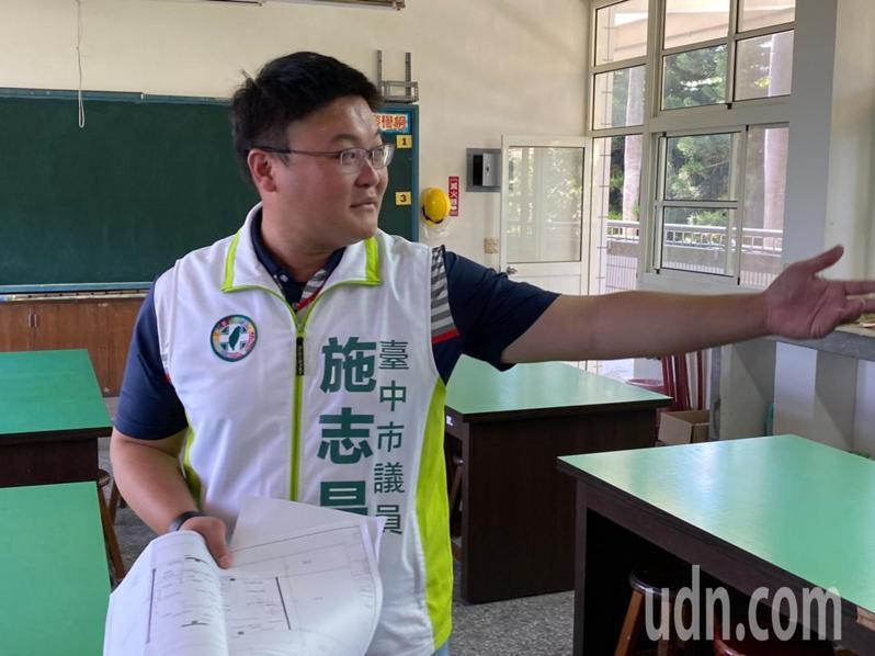 台中市議員施志昌爭取大安區第一家社區公托,各單位今天會勘現場。記者游振昇/攝影