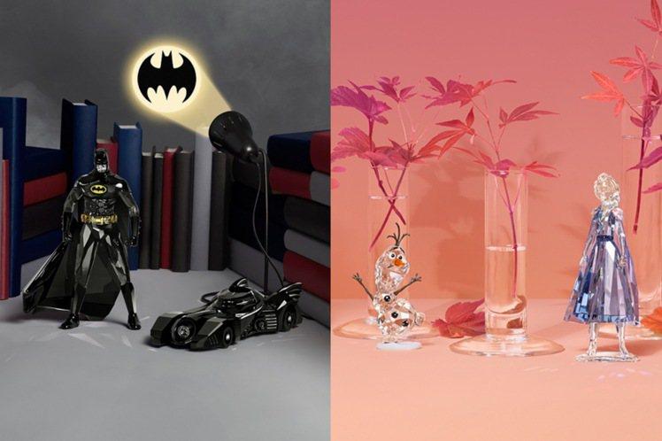 施華洛世奇與「蝙蝠俠」、「冰雪奇緣」推聯名商品。圖/施華洛世奇提供