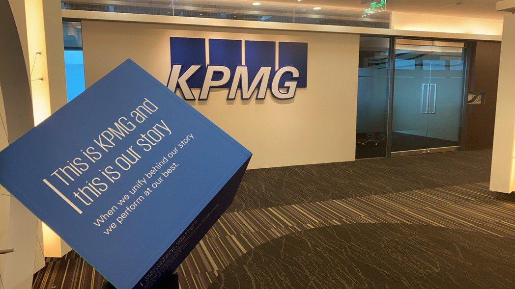 KPMG安侯建業全球資產配置戰略中心會計師洪明鴻建議,台商可將境外匯回資金與諸多...