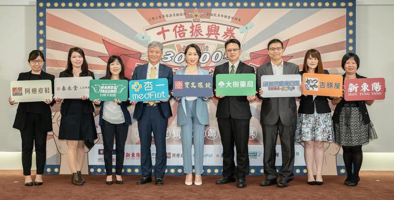 寶島眼鏡跨界聯合九品牌,推出「十倍振興券」。 圖/寶島眼鏡提供