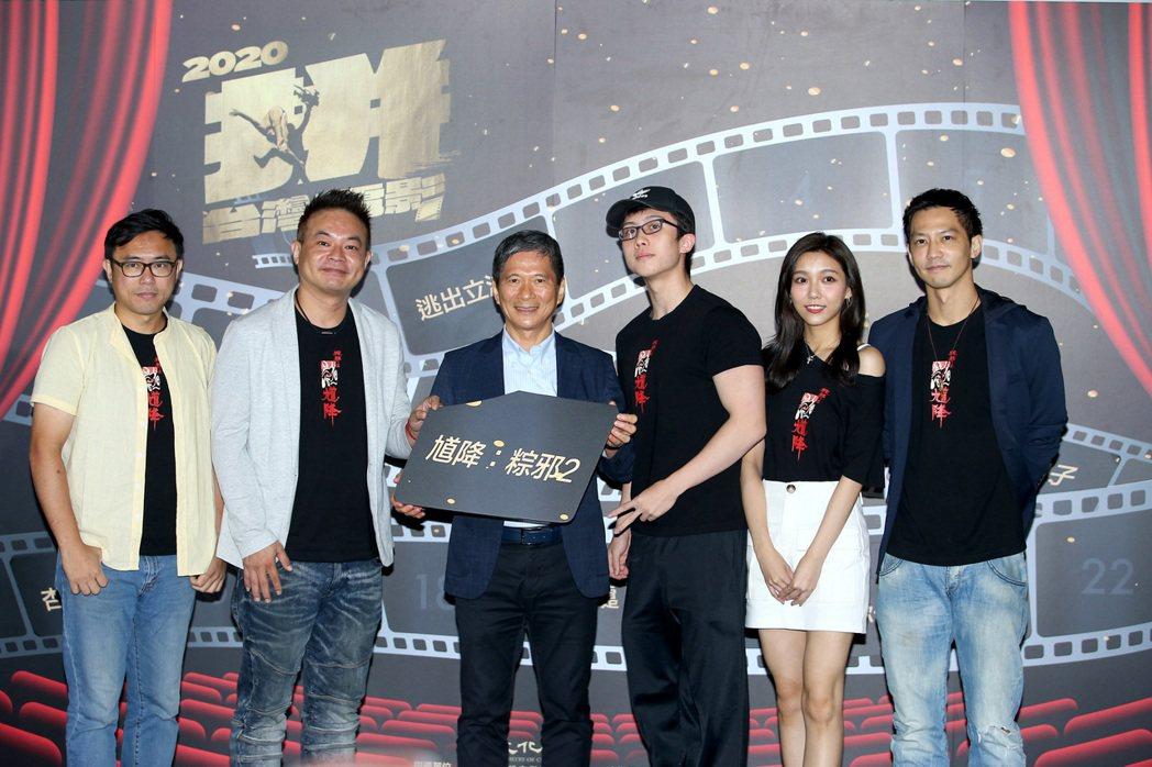 「馗降:粽邪 2」9月2日上映。記者余承翰/攝影