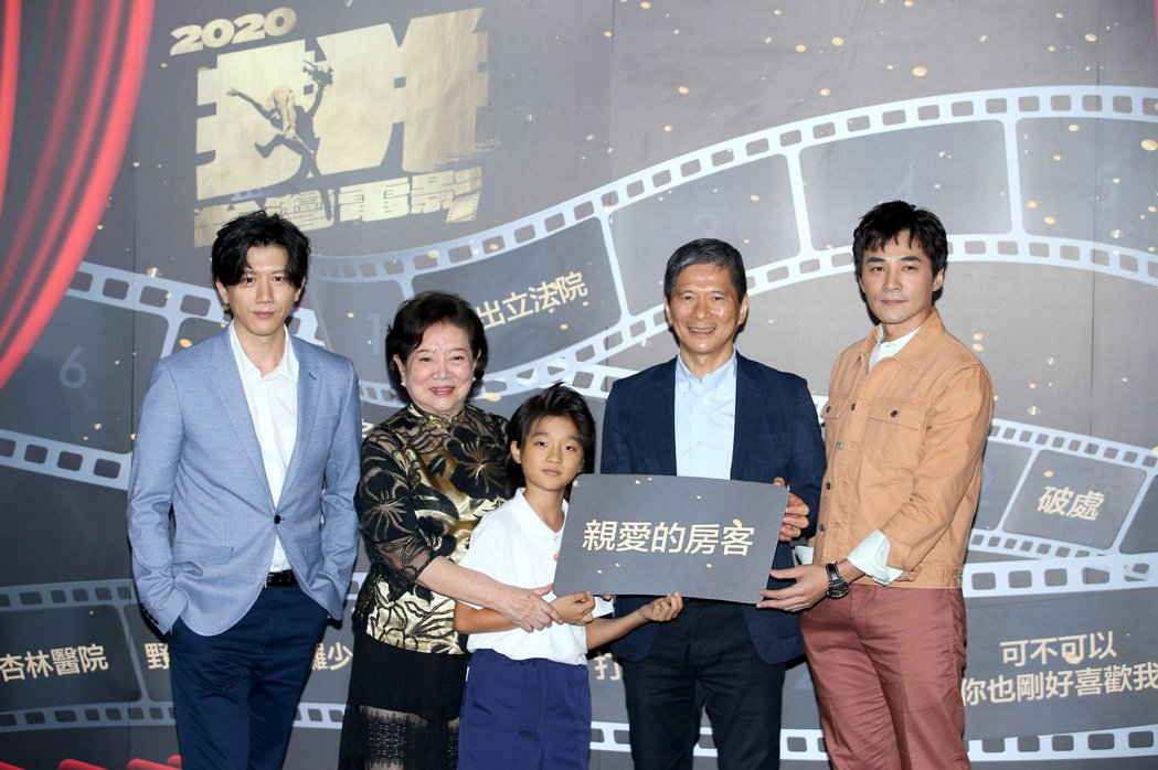 「親愛的房客」10月23日上映。記者余承翰/攝影
