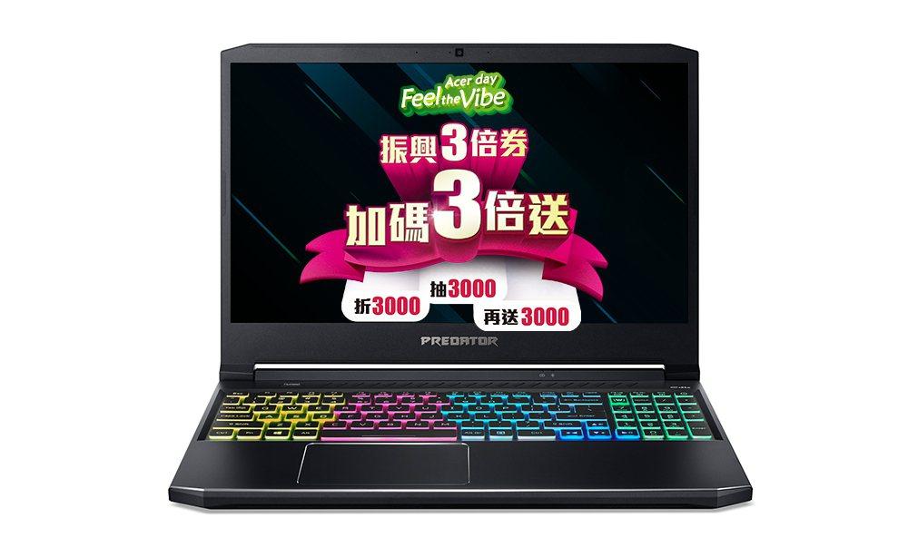 宏碁品牌活動Acer Day7月15日開跑,宏碁推出「振興3倍券、宏碁3倍送」方...