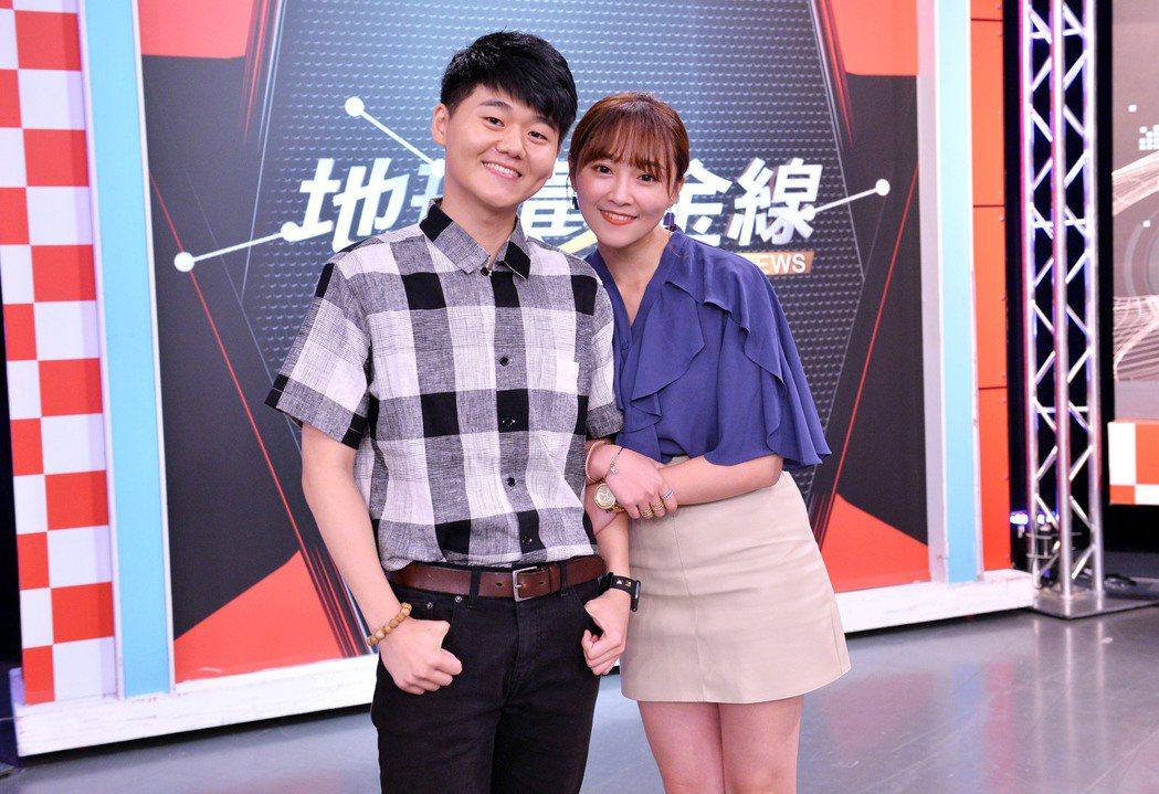 張文綺(右)和弟弟張文騰一起上TVBS「地球黃金線」。圖/TVBS提供