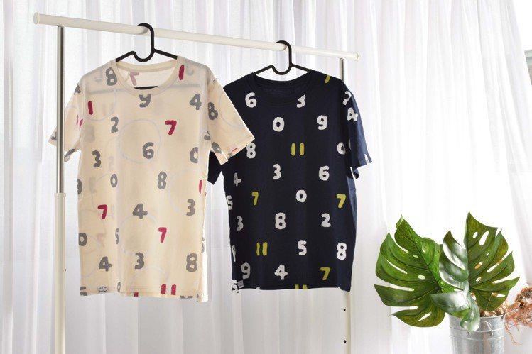 7-ELEVEN與京都印花設計品牌SOU・SOU合作的「Good Choices...