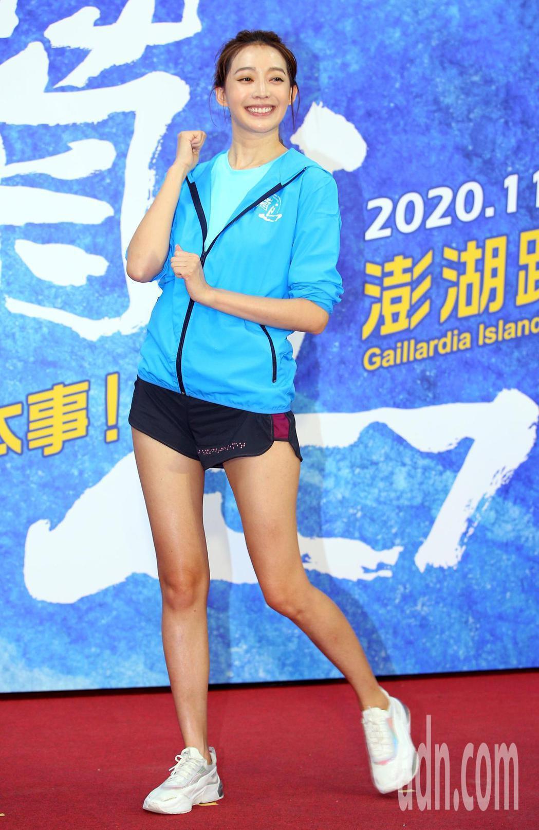 運動名模王心恬代言2020菊島澎湖跨海馬拉松。記者余承翰/攝影