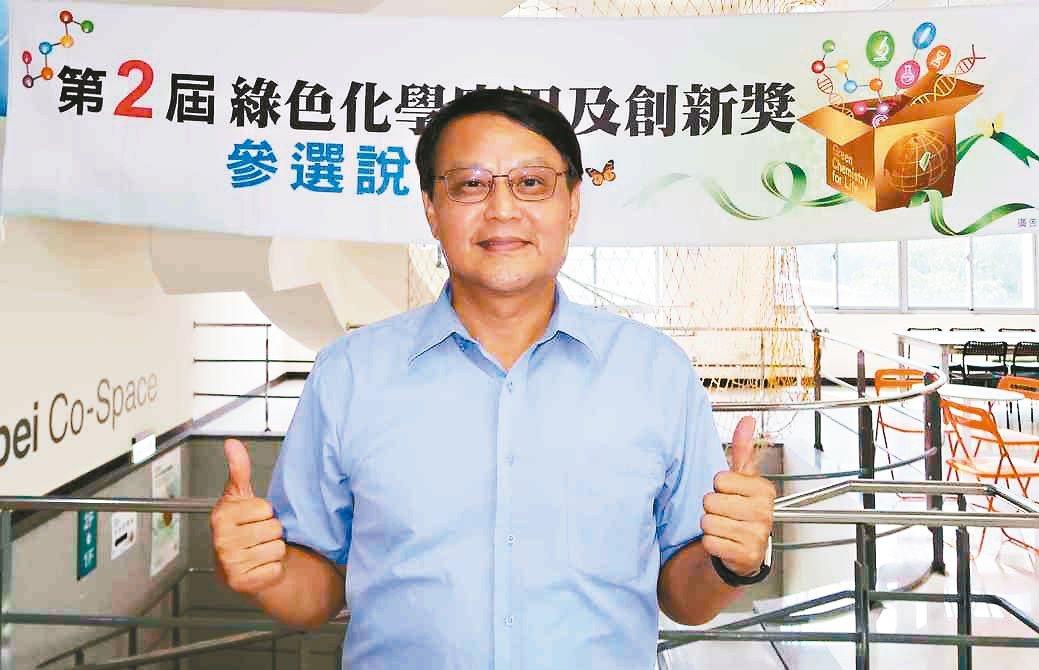 環保署毒物及化學物質局局長謝燕儒。李炎奇/攝影