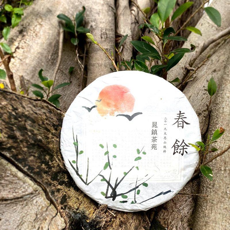 晁鎮茶苑推出3000元振興券可購買4000元商品的優惠方案。圖/晁鎮茶苑提供