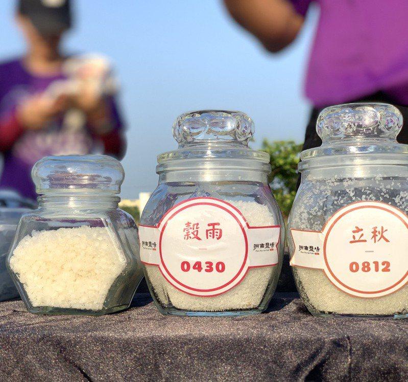 不同年份與節氣,收得的鹽味皆有微妙差異。圖/蔡珠兒提供