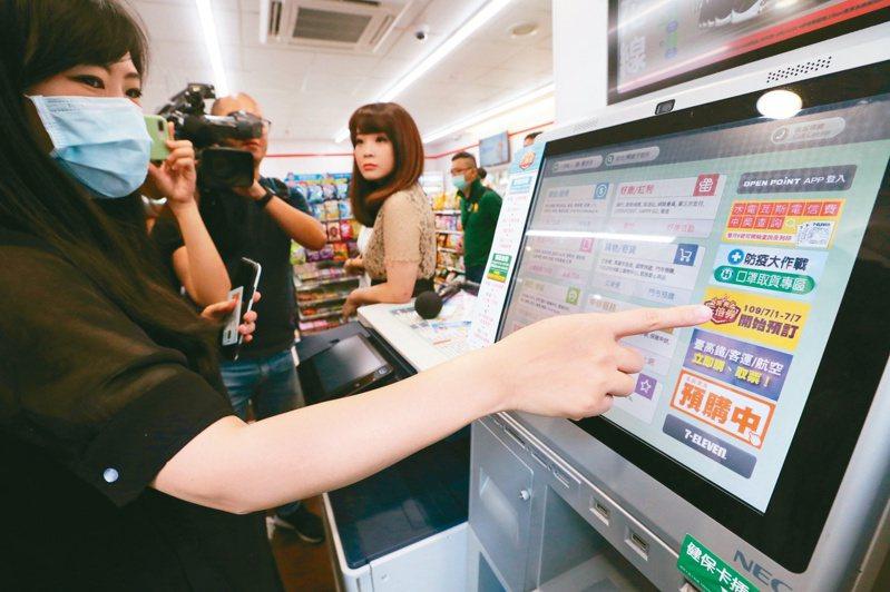 要在超商領三倍券的民眾,先到7-11 ibon機或全家FamiPort機台等其他超商機台報到。報系資料照