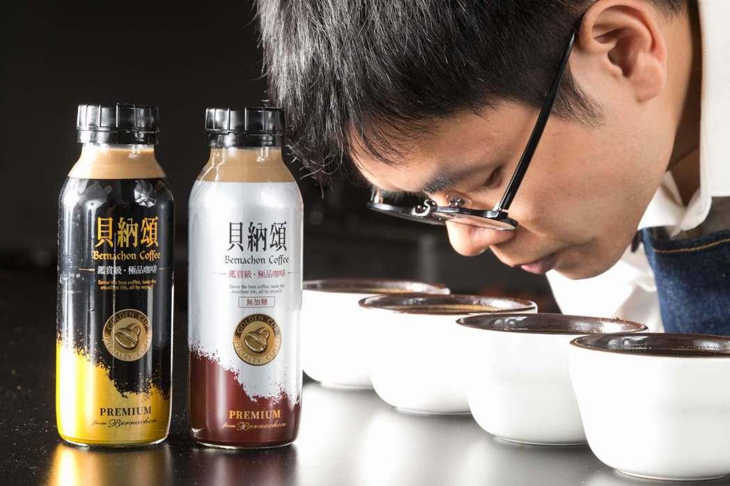 勇於開拓對各種咖啡的嘗試,以感官細細探索,建立個人的咖啡品味。記者陳立凱/攝影