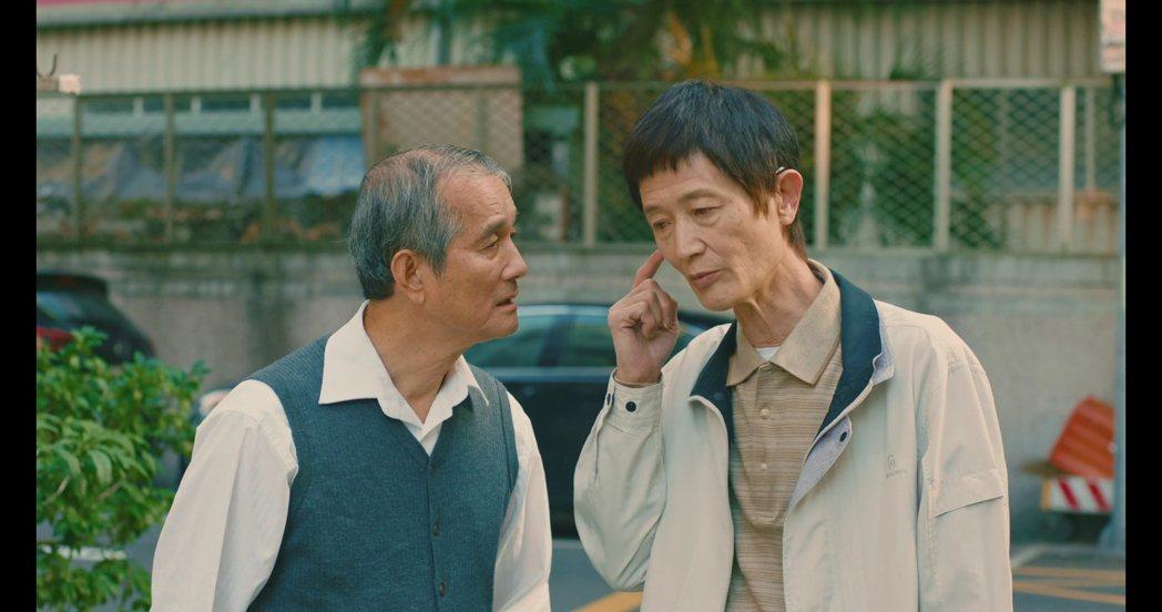 科林微電影,宣導溝通聽損失智議題。 科林助聽器/提供。