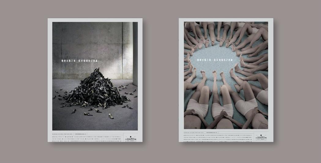 許舜英在90年代為中興百貨做的一系列平面廣告,因帶有強烈意識形態、風格而為人稱道...