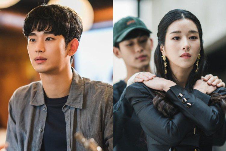圖/擷自tvN instagram , Netflix提供
