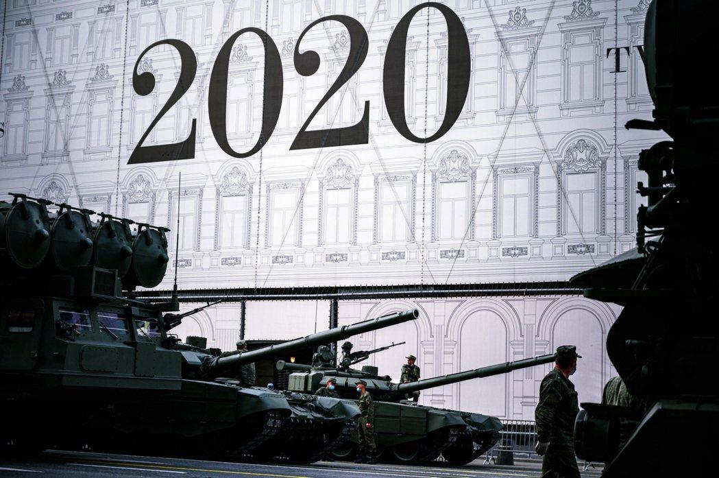 今年俄羅斯在首都莫斯科的二戰勝利75周年閱兵儀式。 圖/法新社