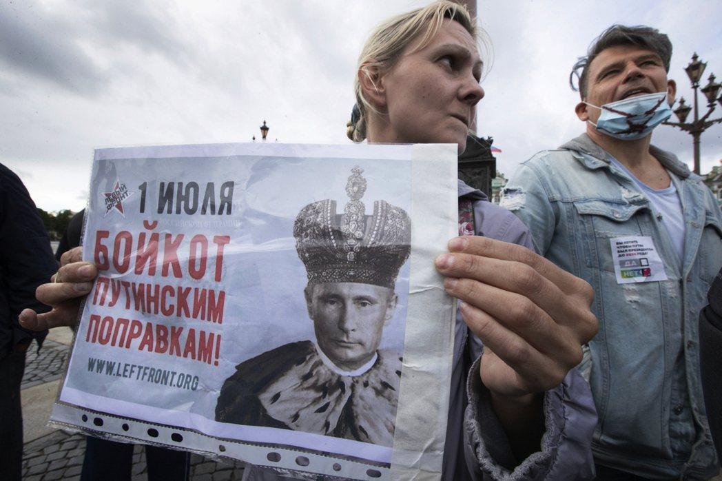 「7月1日,抵制普丁公投!」聖彼得堡的反對派示威。 圖/美聯社