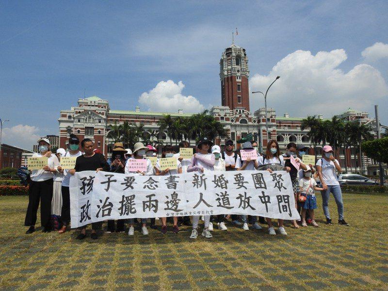 由小明們的家長組成的「台灣滯陸孩童父母自救會」,14日在總統府陳情。聯合報系資料照片/記者林宸誼攝影