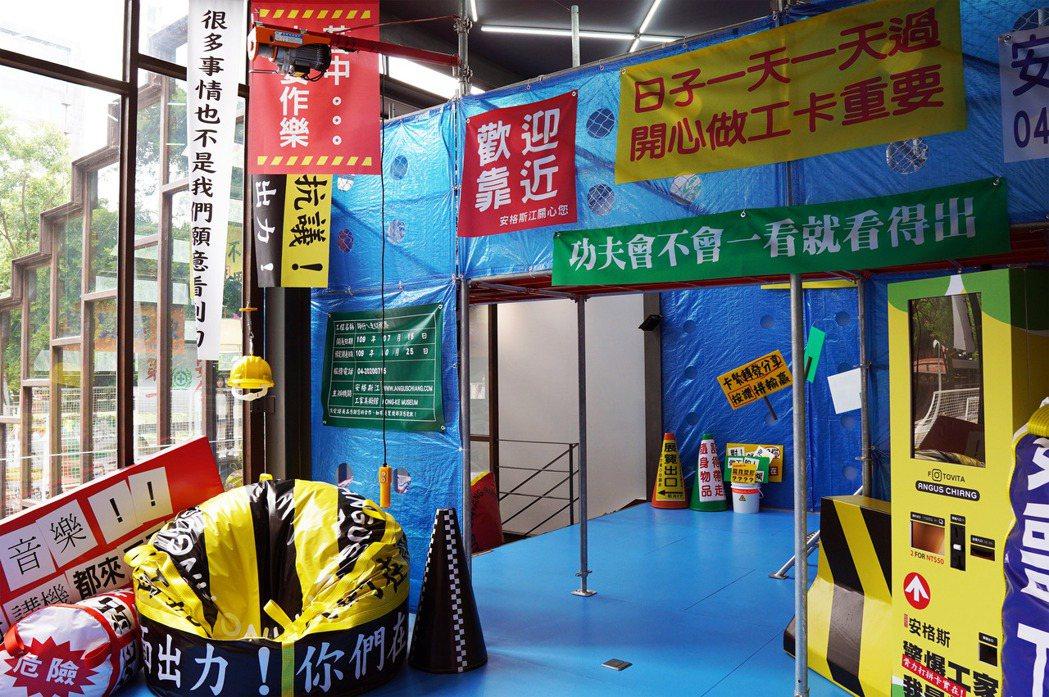 江奕勳以台灣的工地精神為靈感來源,用生猛而直白的方式呈現工地文化和視角,以獨特卻...