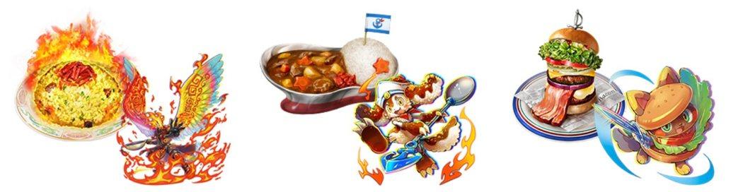 料理以及召喚獸們~(´ڡ`๑)