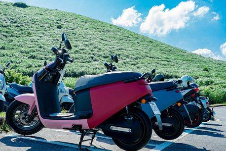 車友景點不私藏!Gogoro與KLOOK合作推出夏日輕旅行路線