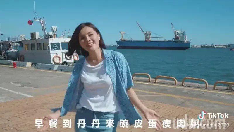 國民黨高雄市長補選候選人李眉昨在臉書發布在抖音播放的競選歌曲MV「高雄Mojit