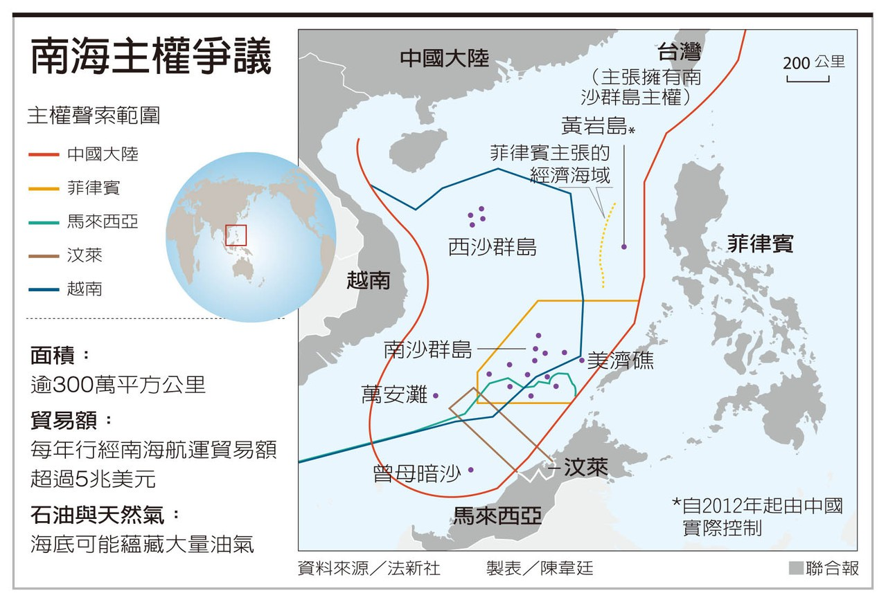 美國很少堅決反對盧聖索反對南中國海的主權
