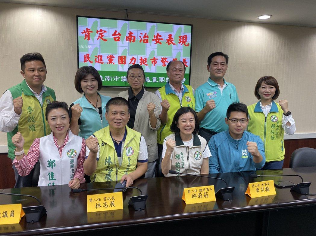 台南市議會民進黨團(圖)與國民黨團,昨天都舉行記者會聲援警察局長周幼偉。記者鄭維...